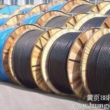 涿州废旧电缆回收,废铜线、废铝线回收