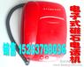 达标产品!HC-6电子式磁石电话机,磁石电话机