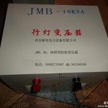 西安行灯变压器JMB-15KVA产品厂家现货直销价格优惠