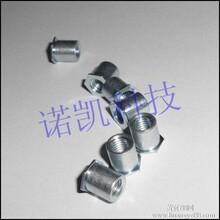盲孔压铆螺柱BSO-M5-10,通孔压铆螺柱SO-M4-10