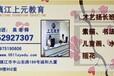 镇江插花培训中心镇江哪里有教花店经营的培训学校