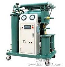ZYA系列高效双级电力变压器油真空滤油机