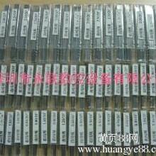 永联弹簧机刀具与配件销售