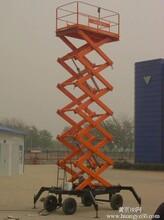供应广西柳州移动升降机桂林固定剪叉升降平台岑溪登车桥
