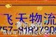 佛山南海区到江西南昌县物流专线物流公司