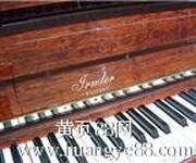 北京地区高价回收二手钢琴现金付款图片