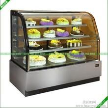 弧线蛋糕柜蛋糕玻璃柜蛋糕冷藏展示柜北京蛋糕保鲜柜