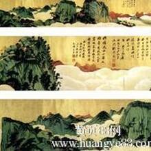 2013张大千字画的拍卖行情