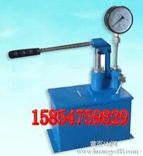 手动水压泵在皮带硫化接头的中的作用