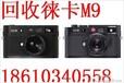 北京联线高价求购尼康D750相机求购索尼EX1R摄像机