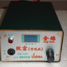 最新款电子捕鱼器的价格,超声波捕鱼器厂家直销