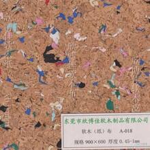 深圳软木墙纸