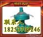 FQW20-风动涡轮潜水泵