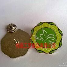 定做校徽,找北京做校徽的厂,北京那里可以做校徽图片