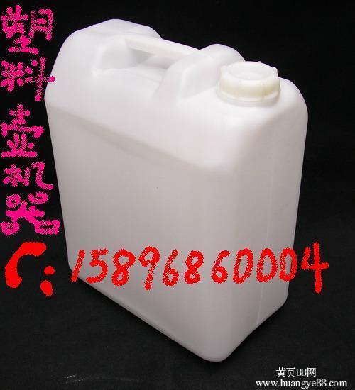 塑料桶吹塑机塑料中空吹塑机塑料桶吹塑机厂家塑料桶吹塑机价格