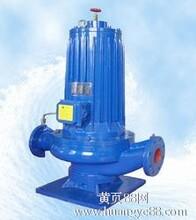 QPG型低噪音屏蔽泵管道屏蔽泵价格上海屏蔽泵厂家图片