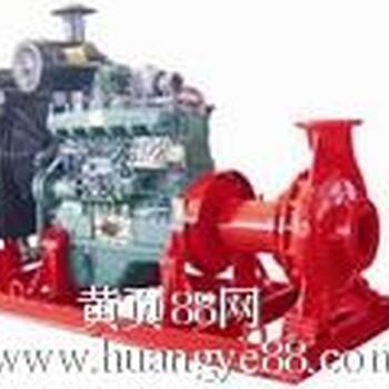 XBC柴油機消防泵