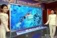 江苏三星大屏幕100寸液晶显示屏厂家哪里有价格多少