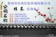 东三省一级房建一级市政与公路建造师多名急求挂靠初转不限