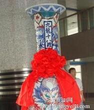 西安庆典大摆件五色龙纹开业落地大花瓶工艺品1.5米,免费送货图片