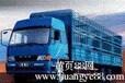 杭州到上海货物运输,萧山到上海物流