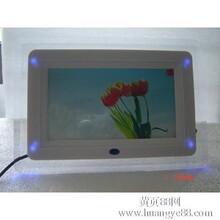 供应影楼礼品,电子相册,数码相框,7寸数码相框图片