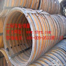 矿用交接顶梁,矿用π型钢,矿用排型钢,工程车轮钢圈型钢