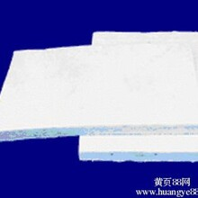低温隧道窑节能保温陶瓷纤维毡图片