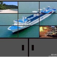 湖南40寸拼接大屏幕拼接墙最新优惠信息WWW