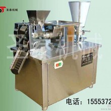 小型饺子机手动饺子机家用饺子机STB