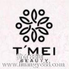 台湾进口植物精华我的爱情故事面膜指定授权招商代理批发零售