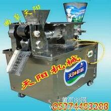 自动水饺机自动水饺机价格图片