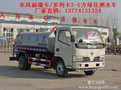 广东梅州5吨洒水车价格