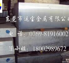 6061铝棒批发商图片
