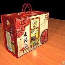 南宁纸盒包装南宁纸品包装南宁彩箱包装南宁精装盒印刷包装