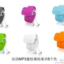低价出售运动MP3播放器,2013最新款MP3图片