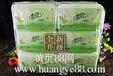 上海清风面巾纸批发公司北京清风面巾纸系列厂家价格批发