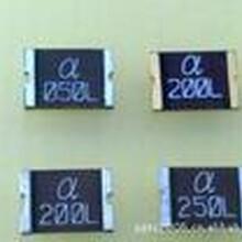 批发可恢复保险丝SMD0805-100