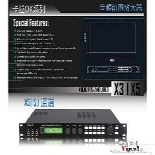 供应商生产韵乐前级效果器x5厂家,音频前置效果器,ktv包房专用图片