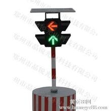 太阳能移动信号灯/临时信号灯/红绿灯/警示灯图片