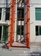厂家低价供应导轨式升降机升降货梯