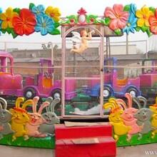 户外游乐设备欢乐喷球车造型独特