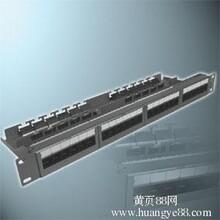 六类24口RJ45模块式配线架山东tcl罗格朗综合布线产品水晶头线槽安普康普网线