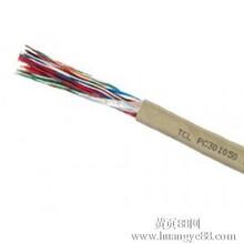 三类50对大对数非屏蔽双绞线(PC301050)山东tcl罗格朗综合布线米蓝网线康普安普网格桥架