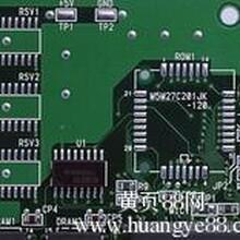 北京线路板回收北京电路板回收