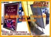 西安广告三角架 画加 海报架 海报挂架 易拉宝 促销桌 制作批发