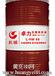 天津长城齿轮油