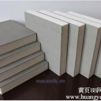 聚氨酯板多少钱一立方米????_聚氨酯板价格图片】-黄页88网