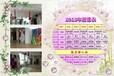 南京爵士舞培训-南京爵士舞培训班-南京爵士舞培训价格合理Y