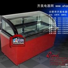 汉川超市冷柜厂家